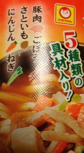 とん汁うどん野菜種類