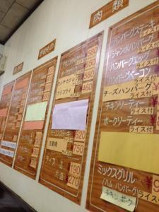 富士ランチ壁メニュー