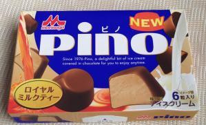 ピノロイヤルミルクティーパッケージ