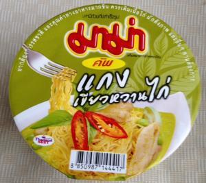 タイカップ麺パッケージ