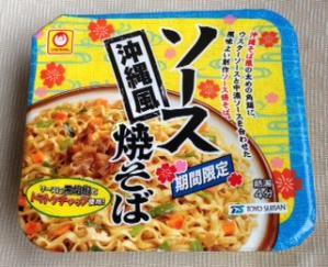 沖縄風ソース焼きそばパッケージ