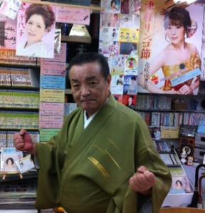 内藤やすお2012年名曲堂キャンペーン
