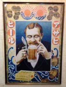まるりビールイラスト
