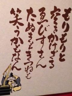 小松庵トイレ張り紙