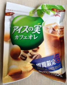 カフェオレアイスの実パッケージ