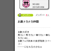どえむ姫のブログ