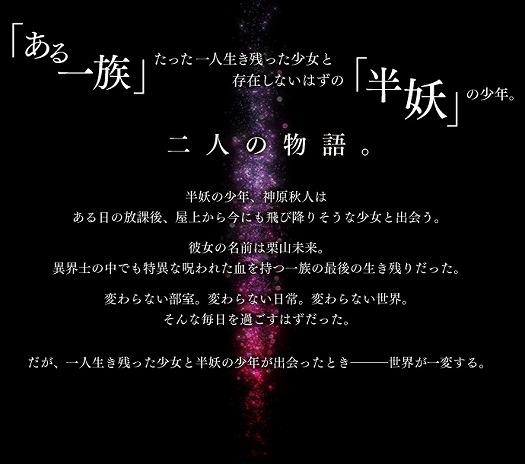 kyokai-introduction.jpg