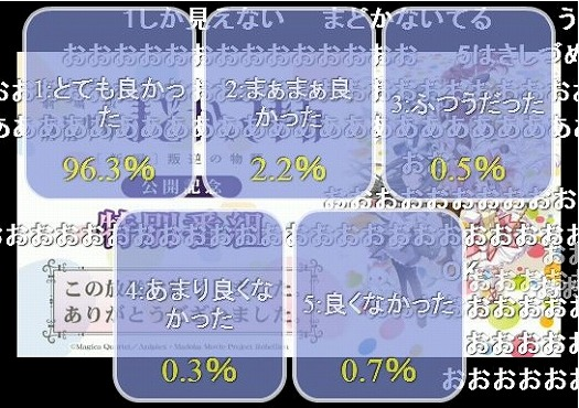 s-madomagi_nama1026.jpg