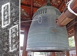 方広寺の鐘
