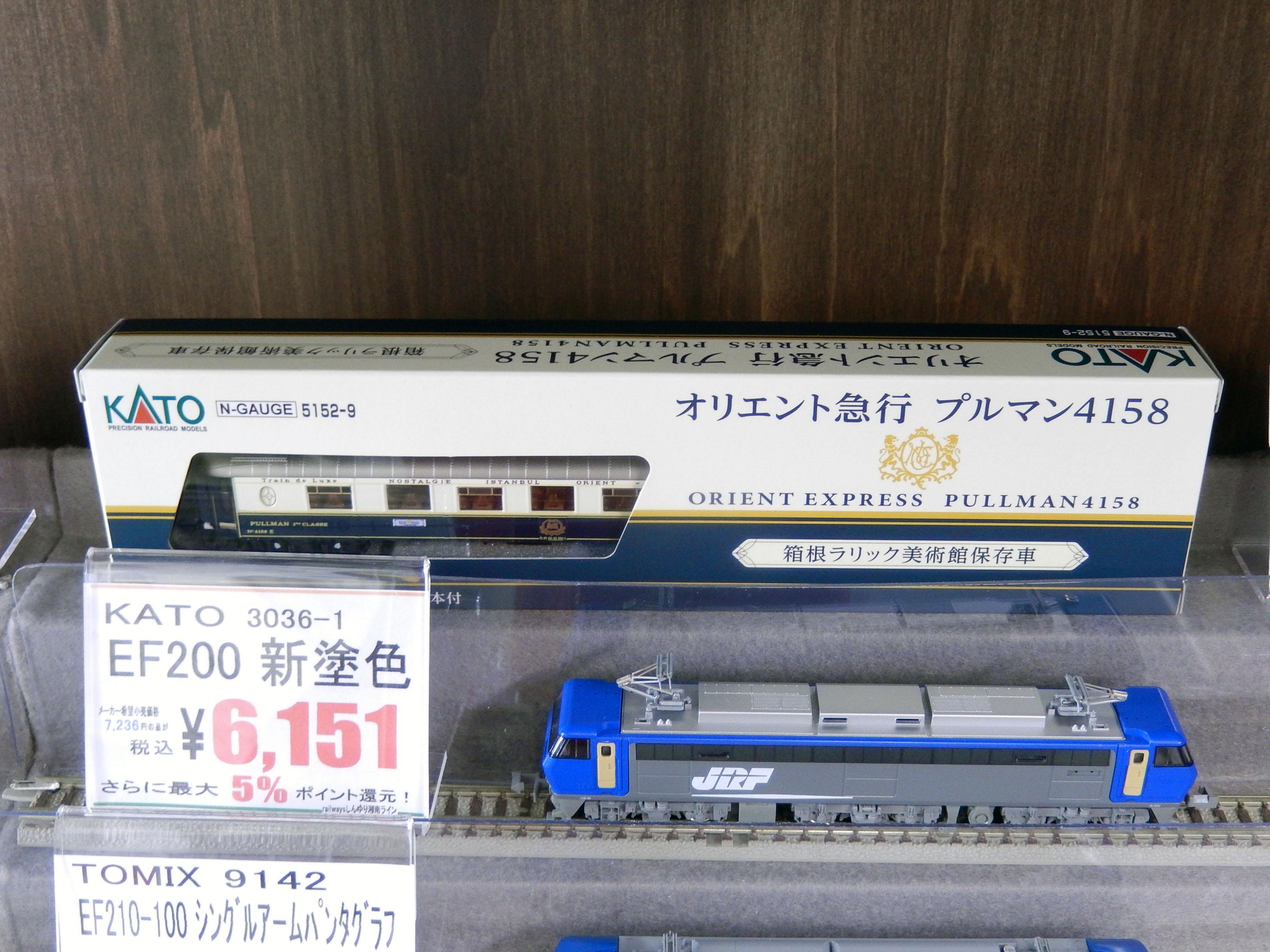 DSCN2848.jpg