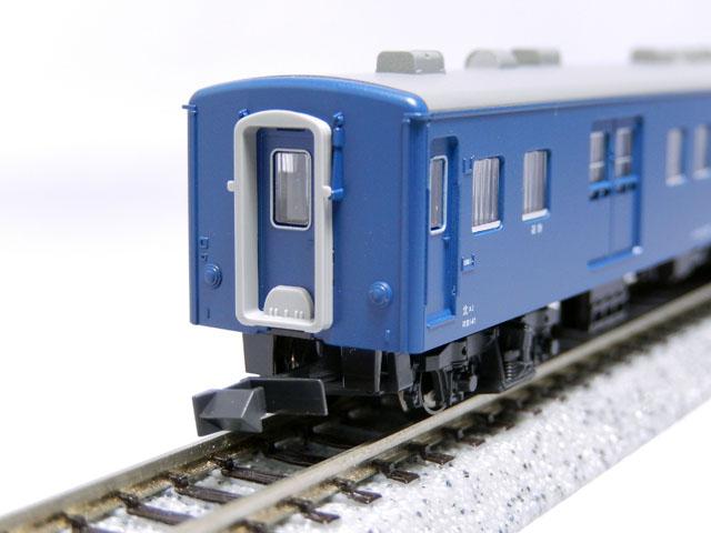 DSCN2903.jpg