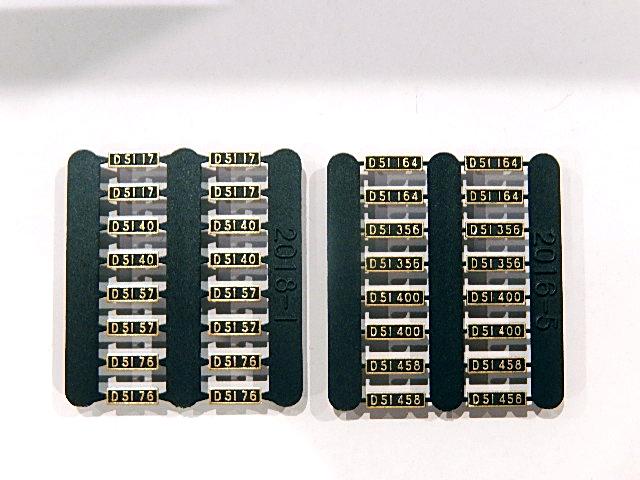 DSCN3256.jpg
