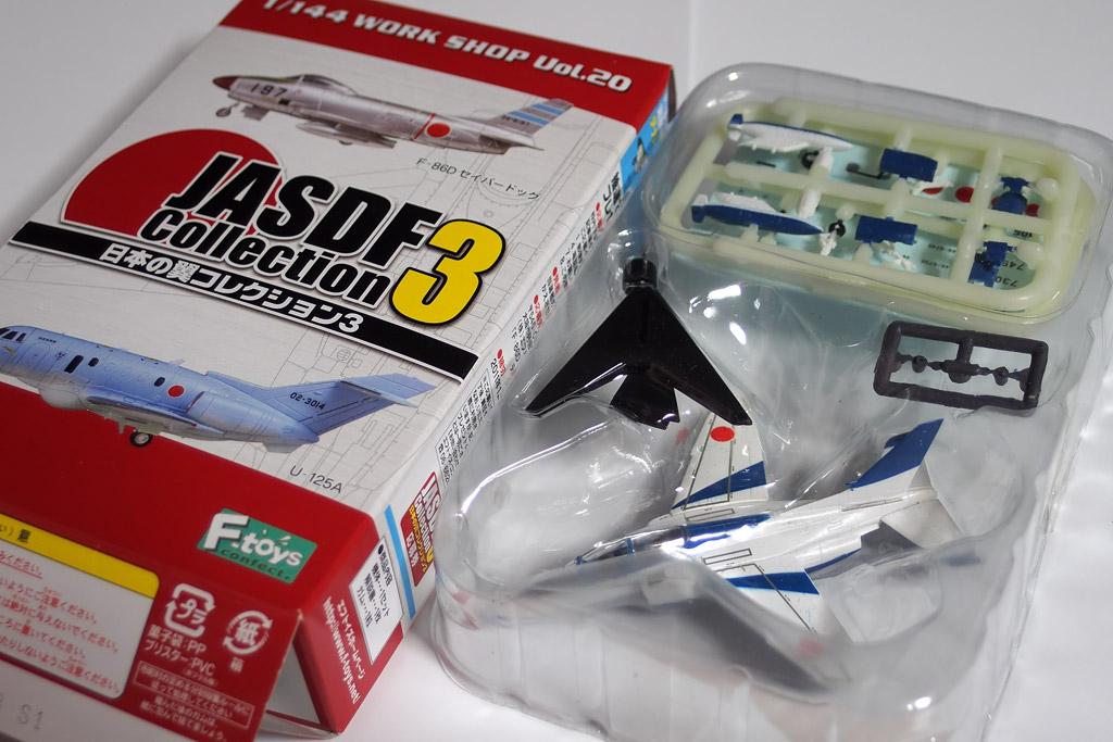 日本の翼コレクション3 T-4 ブルーインパルス