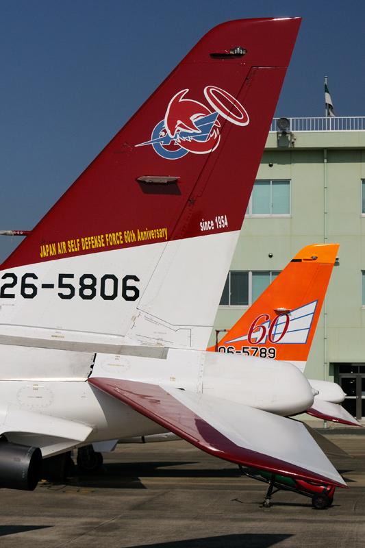 航空自衛隊創設60周年 芦屋基地 第13飛行教育団 記念塗装機