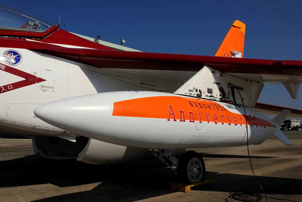 航空自衛隊創設60周年 芦屋基地 第13飛行教育団 第1飛行教育隊 記念塗装機 ドロップタンク