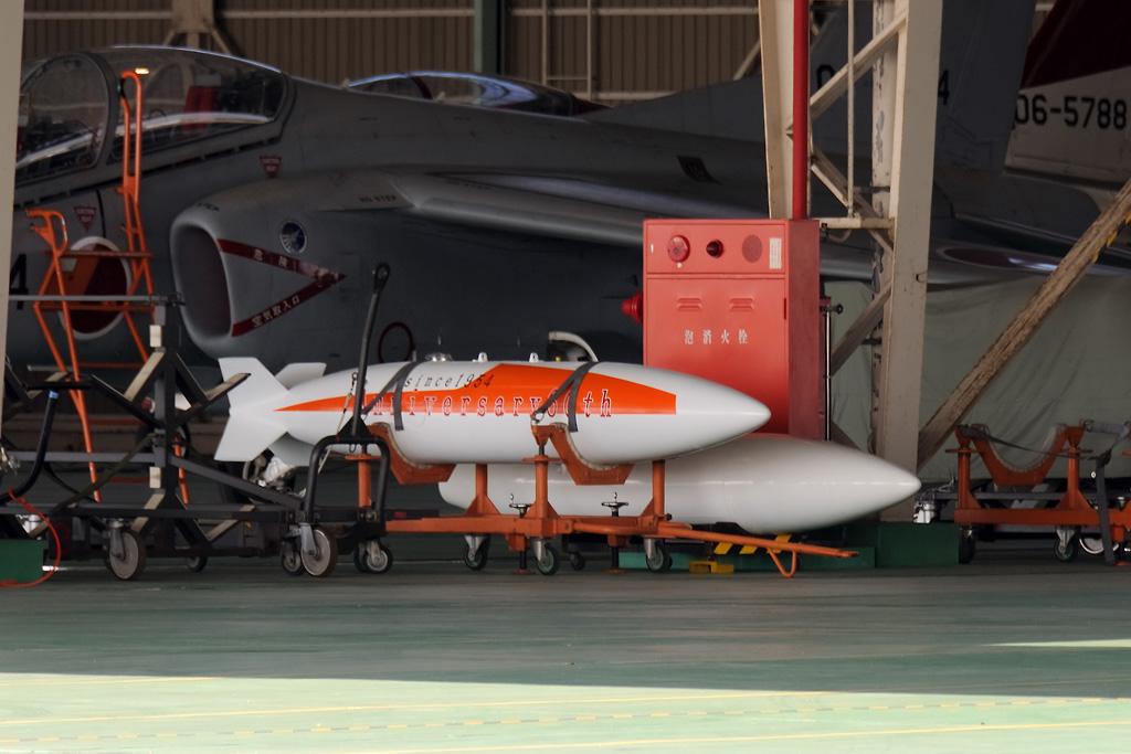 航空自衛隊創設60周年 芦屋基地 第13飛行教育団 記念塗装機用ドロップタンク