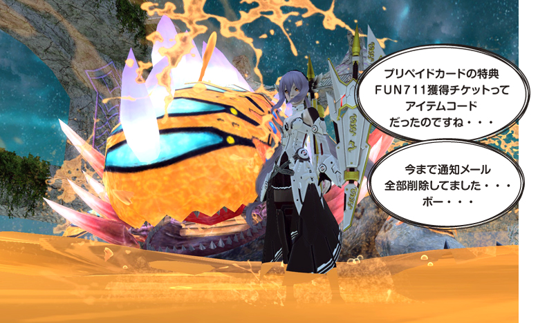 pote_tokuten_nasi20141113.jpg