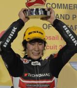 Shoya Tomizawa
