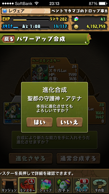 20140919_4.png