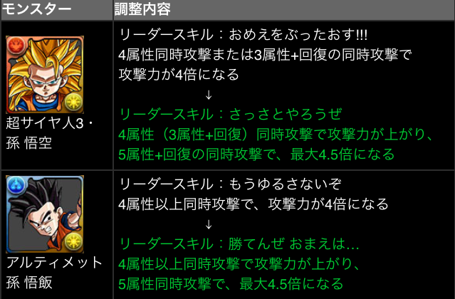 20140926_9.png
