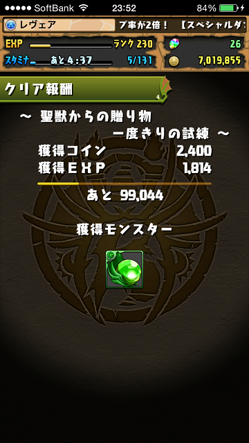 20141105_5.png