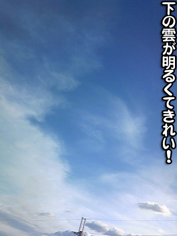 110720_174408.jpg