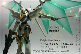 COMPOSITE Ver:Ka ランスロット・アルビオン