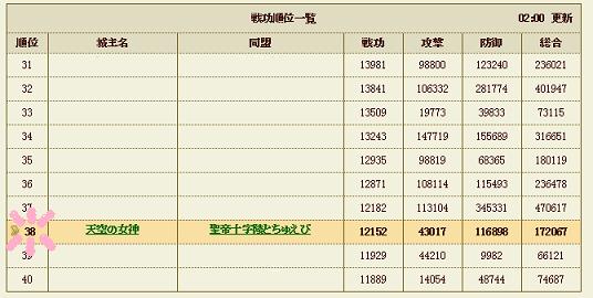 0228sennko-.png