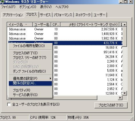 201302241239483b1.jpg