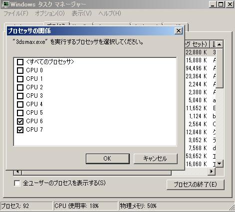 20130224135750cec.jpg