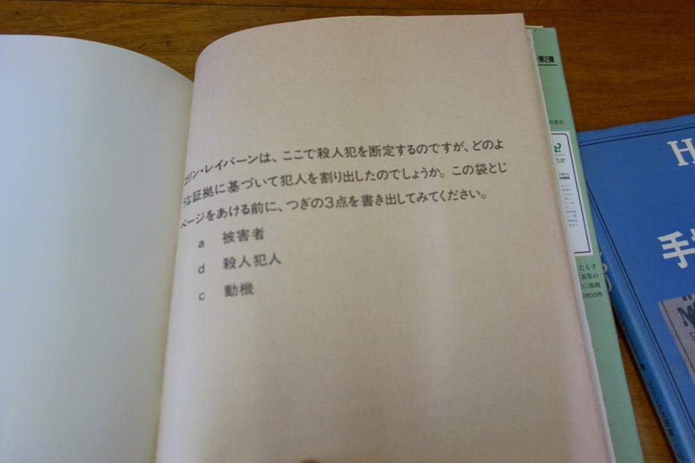 2013060913341297b.jpg