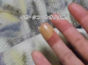 20141216_21.jpg