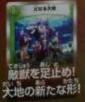 dmx04_chichinarudaichi.jpg