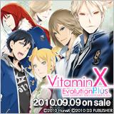 VitaminX Evolution Plus