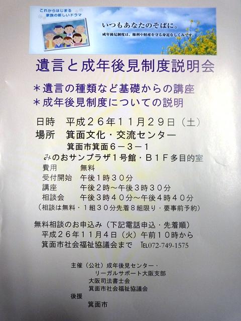 P1000728.jpg