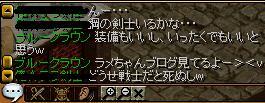 2013010205333753f.jpg