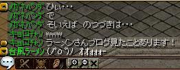 20130102053339068.jpg