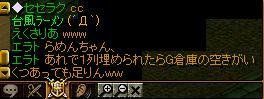 20130102054335d14.jpg