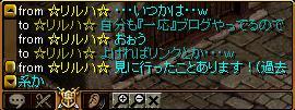 20130330175853d7c.jpg