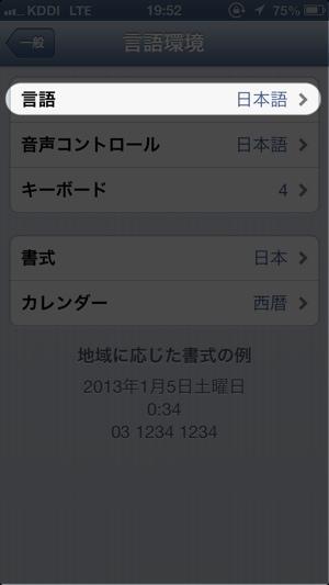 fc2blog_20130808224559a40.jpg