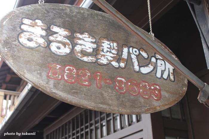 IMG_1046.jpg