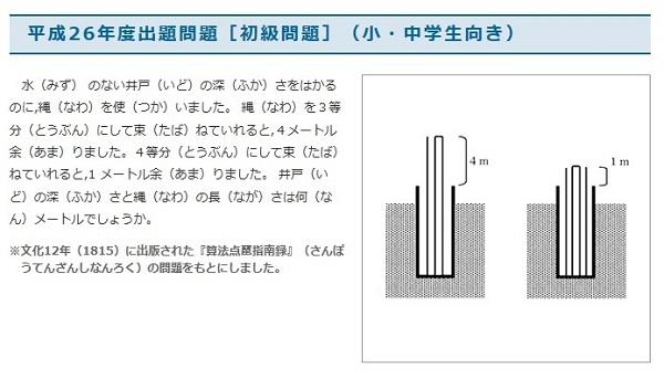 2014_12_01_1_01.jpg