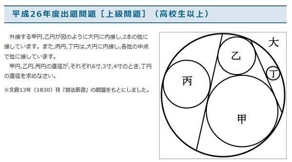 2014_12_01_1_03.jpg