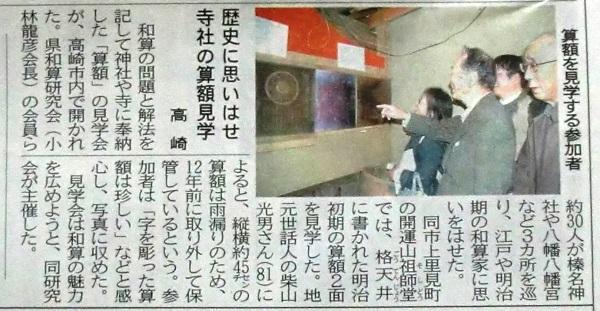 2014_12_04_1_1.jpg