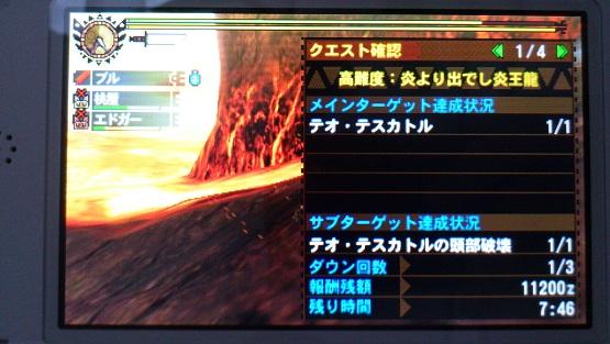 20131014210641957.jpg