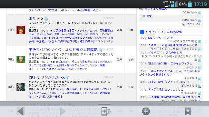 fc2_2013-04-11_17-46-00-412.png
