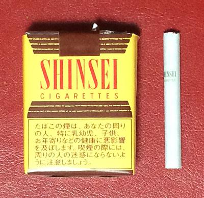 手巻きタバコガイド しんせい(SHINSEI) 【紙巻きタバコのカスタマイズ】