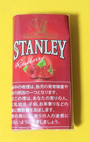 STANLEY_Raspberry_01.jpg