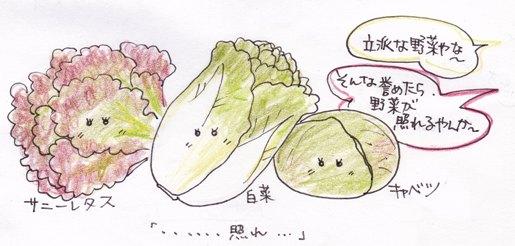 ohnishinouen3