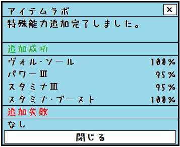 201309271251173c8.jpg